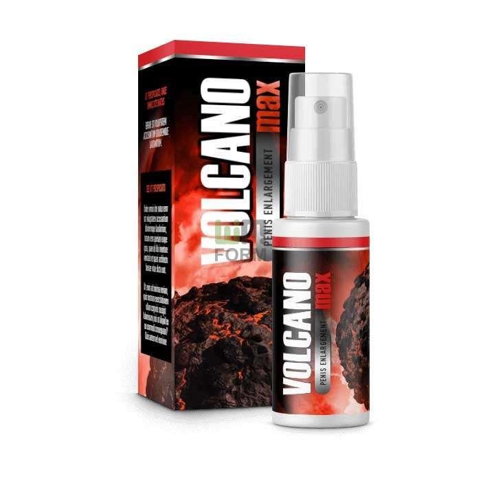 Volcanomax